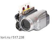 Купить «Цифровая видеокамера с кассетой», фото № 517238, снято 14 августа 2018 г. (c) Losevsky Pavel / Фотобанк Лори