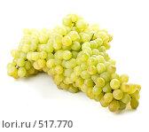 Купить «Свежий виноград на белом фоне», фото № 517770, снято 24 августа 2008 г. (c) Мельников Дмитрий / Фотобанк Лори