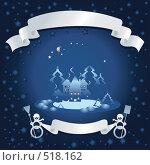 Абстрактный зимний  фон. Стоковая иллюстрация, иллюстратор Смирнова Ирина / Фотобанк Лори