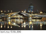 Купить «Разводка мостов», фото № 518390, снято 16 марта 2008 г. (c) Vladimir Kolobov / Фотобанк Лори