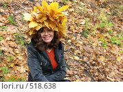 Купить «Осенний венец», фото № 518638, снято 9 октября 2008 г. (c) Сергей Халадад / Фотобанк Лори