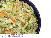Купить «Капустный салат», фото № 520310, снято 31 декабря 2007 г. (c) Наталья Герасимова / Фотобанк Лори