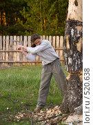 Купить «Мужчина срубает дерево», фото № 520638, снято 2 мая 2008 г. (c) Кирилл Савельев / Фотобанк Лори