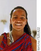 Купить «Портрет масая», фото № 520822, снято 22 февраля 2008 г. (c) Марина Коробанова / Фотобанк Лори