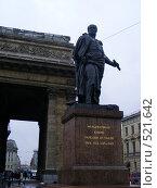 Купить «Памятник Барклаю Де Толли в Санкт-Петербурге», фото № 521642, снято 11 октября 2008 г. (c) Екатерина Басова / Фотобанк Лори