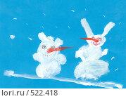 Зверята-снегурята. Акварельный детский рисунок. Стоковая иллюстрация, иллюстратор Сергей Костин / Фотобанк Лори
