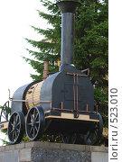 Первый русский паровоз (2008 год). Редакционное фото, фотограф Александр Тимофеев / Фотобанк Лори