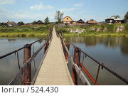 Купить «Река Чусовая. Подвесной мост», фото № 524430, снято 27 августа 2008 г. (c) Wanda / Фотобанк Лори