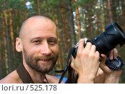 Купить «Портрет веселого папарацци», фото № 525178, снято 20 августа 2006 г. (c) Max Toporsky / Фотобанк Лори