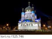 Купить «Успенский собор», фото № 525746, снято 21 октября 2007 г. (c) Алексей Белов / Фотобанк Лори