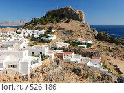 Купить «Традиционные греческие дома в Линдосе (Родос, Греция)», фото № 526186, снято 30 сентября 2008 г. (c) Дмитрий Яковлев / Фотобанк Лори
