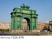 Купить «Нарвские триумфальные ворота, Санкт-Петербург, Россия», фото № 526478, снято 11 октября 2005 г. (c) Инга Лексина / Фотобанк Лори