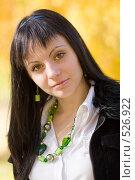 Купить «Молодая девушка брюнетка», фото № 526922, снято 6 октября 2008 г. (c) Рыбин Павел / Фотобанк Лори