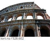 Купить «Римский Колизей (обтравленный, на белом фоне)», фото № 528602, снято 28 мая 2018 г. (c) Маргарита Лир / Фотобанк Лори