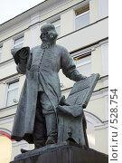Купить «Иван Федоров», фото № 528754, снято 20 октября 2008 г. (c) Parmenov Pavel / Фотобанк Лори