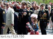 Купить «Ветеран и его внучка. Парад Победы, 9 мая, Севастополь», фото № 529150, снято 9 мая 2008 г. (c) Павел Вахрушев / Фотобанк Лори