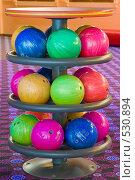 Купить «Боулинг. Стойка с шарами», фото № 530894, снято 20 января 2007 г. (c) Иван Сазыкин / Фотобанк Лори