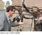 Разговор с индейцами. Спор. (2007 год). Редакционное фото, фотограф Сергей Юрченко / Фотобанк Лори