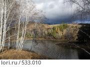 Купить «Озеро на Южном Урале», фото № 533010, снято 16 октября 2008 г. (c) Павел Спирин / Фотобанк Лори