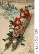 Купить «Старинная рождественская открытка», иллюстрация № 533130 (c) Stockphoto / Фотобанк Лори