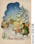 Купить «Старинная рождественская открытка», иллюстрация № 533138 (c) Stockphoto / Фотобанк Лори