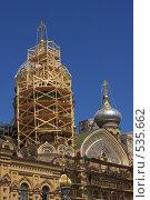 Реставрация (2006 год). Стоковое фото, фотограф Алексей Хабазов / Фотобанк Лори