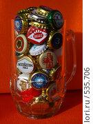 Купить «Пивная кружка», фото № 535706, снято 25 октября 2008 г. (c) Окунев Александр Владимирович / Фотобанк Лори