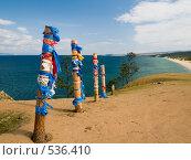 Купить «Байкал. Столбы для коновязи», фото № 536410, снято 6 сентября 2008 г. (c) Andrey M / Фотобанк Лори