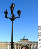 Купить «Фонарь на Дворцовой площади. Петербург», фото № 536538, снято 5 мая 2008 г. (c) Юлия Подгорная / Фотобанк Лори