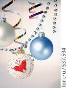 Купить «Новогодние украшения, елочные игрушки», фото № 537594, снято 28 октября 2008 г. (c) Логинова Елена / Фотобанк Лори