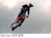Небесный мотоциклист. Полет на мотоцикле (2007 год). Редакционное фото, фотограф Сергей Юрченко / Фотобанк Лори