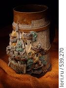 Глиняная пивная кружка ручной работы. Редакционное фото, фотограф Алексей Семенов / Фотобанк Лори