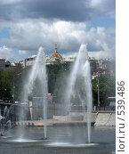Купить «Фонтаны на Водоотводном канале, Болотная набережная, Москва», эксклюзивное фото № 539486, снято 30 мая 2008 г. (c) lana1501 / Фотобанк Лори