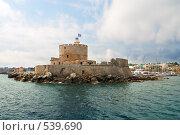 Купить «Старая крепость с маяком в порту Родоса (Греция)», фото № 539690, снято 3 октября 2008 г. (c) Дмитрий Яковлев / Фотобанк Лори