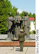 Военная присяга. Доклад (2008 год). Редакционное фото, фотограф Шахов Андрей / Фотобанк Лори