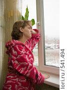 Купить «Мигрень на погоду», фото № 541494, снято 4 ноября 2008 г. (c) Ирина Солошенко / Фотобанк Лори