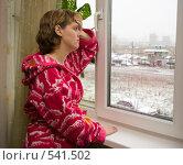 Купить «Мигрень на погоду», фото № 541502, снято 4 ноября 2008 г. (c) Ирина Солошенко / Фотобанк Лори
