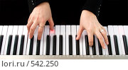 Игра на синтезаторе. Стоковое фото, фотограф Виталий Меркулов / Фотобанк Лори