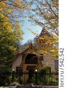Дом в лесу, осень (2008 год). Стоковое фото, фотограф Игорь Р / Фотобанк Лори