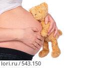 Купить «Беременная женщина с игрушкой», фото № 543150, снято 19 октября 2018 г. (c) Losevsky Pavel / Фотобанк Лори