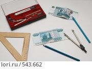 Купить «До чего может довести финансовый кризис», фото № 543662, снято 2 ноября 2008 г. (c) Артем Ефимов / Фотобанк Лори