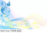 Купить «Абстрактный фон», иллюстрация № 544602 (c) ElenArt / Фотобанк Лори