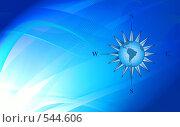 Купить «Абстрактный фон с компасом», иллюстрация № 544606 (c) ElenArt / Фотобанк Лори