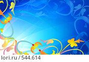Купить «Цветочная рамка», иллюстрация № 544614 (c) ElenArt / Фотобанк Лори
