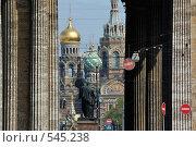 Купить «Урбанистический пейзаж», фото № 545238, снято 10 мая 2008 г. (c) Сергей Разживин / Фотобанк Лори
