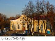 Купить «Провинциальный железнодорожный вокзал. Узловая», эксклюзивное фото № 545426, снято 3 ноября 2008 г. (c) Знаменский Олег / Фотобанк Лори