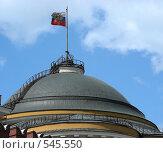 Купить «Москва. Президентский штандарт над Кремлем», эксклюзивное фото № 545550, снято 30 мая 2008 г. (c) lana1501 / Фотобанк Лори