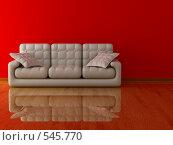 Купить «Кожаный диван», иллюстрация № 545770 (c) Ильин Сергей / Фотобанк Лори