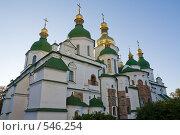 Купить «Софийский собор в Киеве», фото № 546254, снято 9 октября 2008 г. (c) Андрей Короткевич / Фотобанк Лори