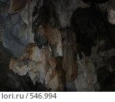 Купить «Пещера. Районг. Таиланд», фото № 546994, снято 28 октября 2008 г. (c) E. O. / Фотобанк Лори